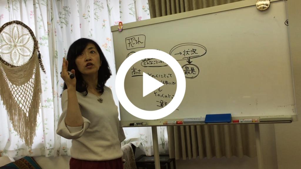 シータヒーリングクラスの動画